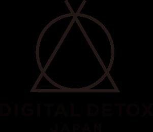 DIGITAL DETOX JAPANのロゴ