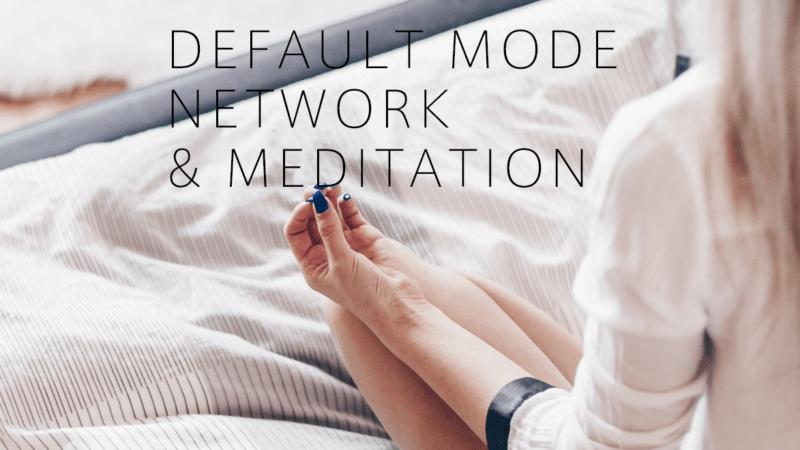 デフォルトモードネットワークと瞑想について