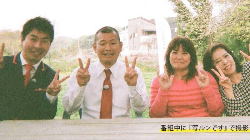【ぼーっとする時間を】TBS系番組「健康カプセル!ゲンキの時間」放送内容まとめ