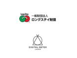 ロングステイ財団と日本デジタルデトックス協会が「包括連携協定」を締結しました